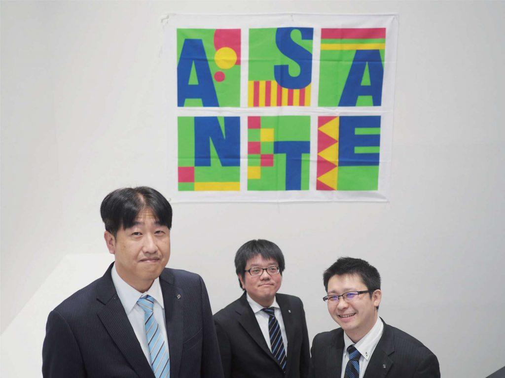 第十四回/株式会社アサンテ ~With―縁するチカラ―~メインビジュアル